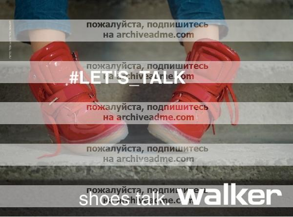 Walker: LET'S TALK